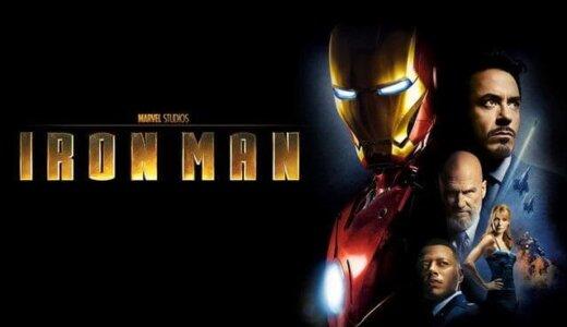 アイアンマン1の登場人物相関図!ローディや敵キャラがサノスに似てる件についても!